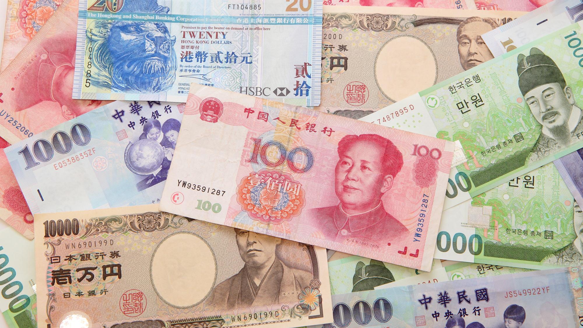 Uang Asia